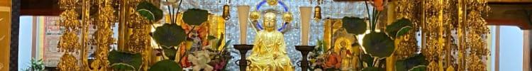 円満寺について
