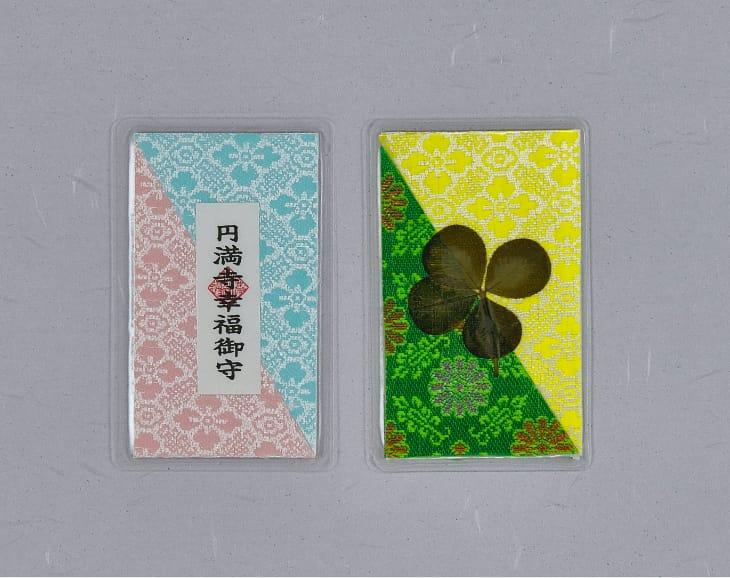四つ葉のクローバーが入った、カード型の幸福お守りです。